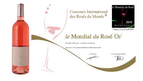 Le Mondial du Rosé 2010: Petula bekommt Goldmedaille