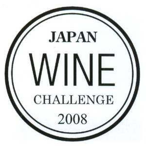 Japan Wine Challenge 2007 Private Gallery Rouge 2006