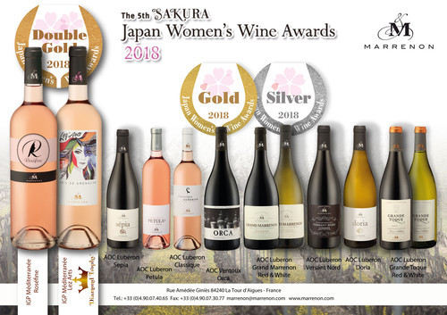 Sakura Awards Japan - Fev 2018