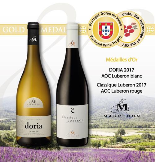 Portugal Wine Trophy